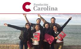 Fundación Carolina   Convocatoria a becas 2017