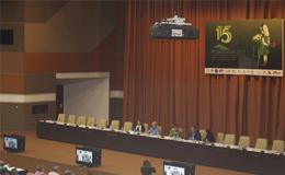 """15 Congreso Internacional Pedagogía 2017 """"Encuentro Internacional por la Unidad de los Educadores"""""""