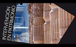 Diploma de Especialización en Intervención en el Patrimonio Arquitectónico