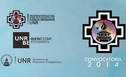 Programa Intercultural para Estudiantes de Pueblos Originarios