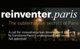 """Convocatoria de proyectos """"Reinventar París"""""""
