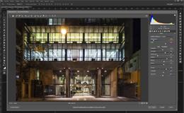 Taller de procesamiento digital de imágenes